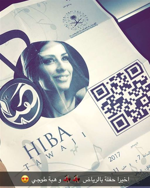 ..Hiba Tawaji, a magnificent voice from Lebanon 🇱🇧 here in Riyadh 🇸🇦. (مركز الملك فهد الثقافي)