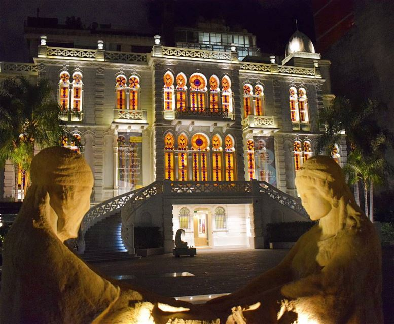 The Museum At Night 🌙 (Sursock Museum)