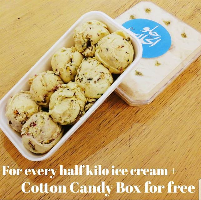 New offer : For every half kilo ice cream + Cotton Candy Box for free ! ... (Abed Ghazi Hallab Sweets)