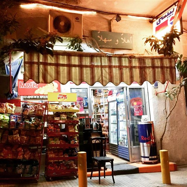 دكانة أبو وليد....I love these old grocery shops!  BuyfromALocal ... (Achrafieh, Lebanon)