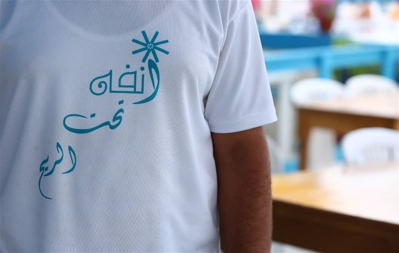 Who's ready for summer?Http://www.facebook.com/anfehWhatsapp: +96170788 (Anfeh Al-Koura أنفه الكورة)