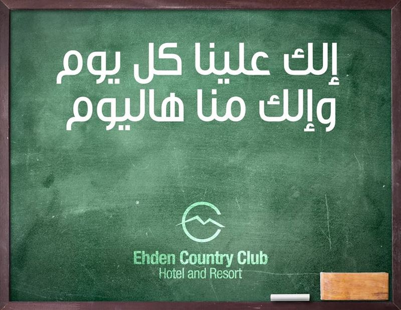 Happy Teacher's Day to the Worlds best teachers 📚📖✏  ehden ... (Ehden Country Club)