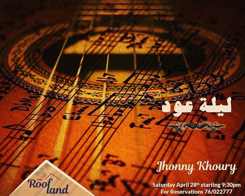 @theroofland -  Great food, beautiful music, pleasurable experience...... (The Roofland)