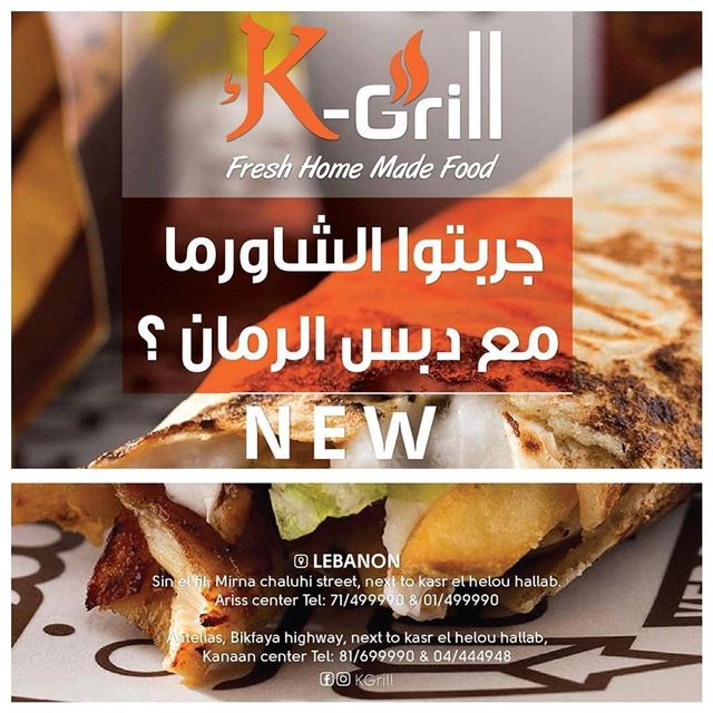 @kgrill.lb -   grilled  shawarma  fresh  home  made  food  kgrill ... (K-Grill Lebanon)