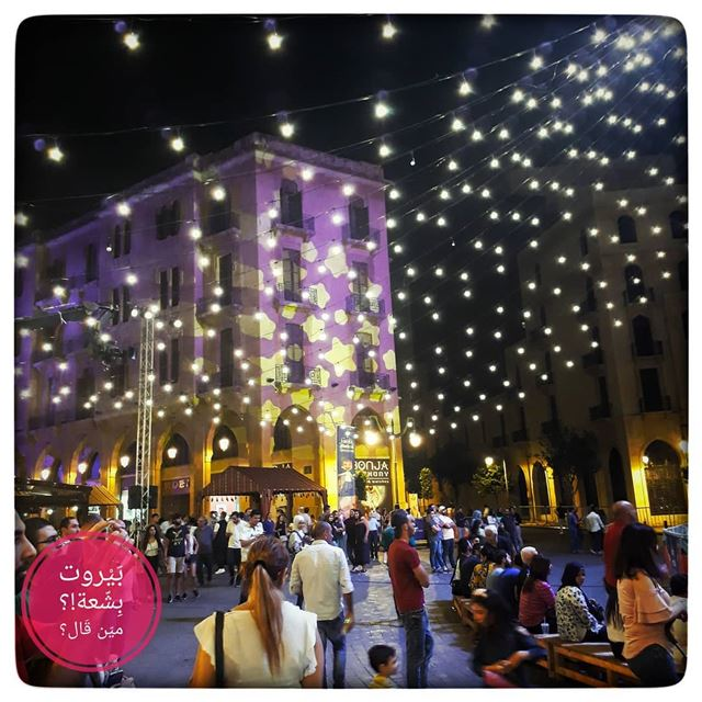 🇱🇧 Lights everywhere, have you visited place du etoile recently in... (Downtown Beirut)