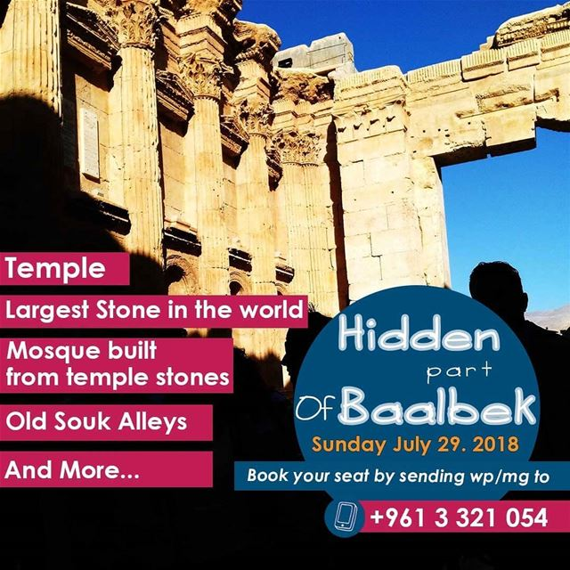 HkiliAanBaladi  LebanonStories   tourism  baalbek  livelovebaalbek  tours...