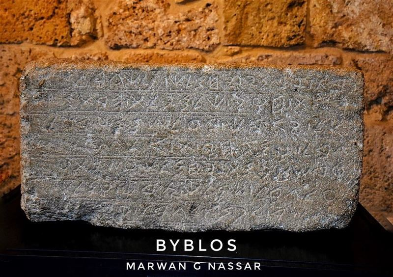 "Phoenician Inscription bearing the name of ""YehiMilk"" King of Byblos.... (Byblos - Jbeil)"