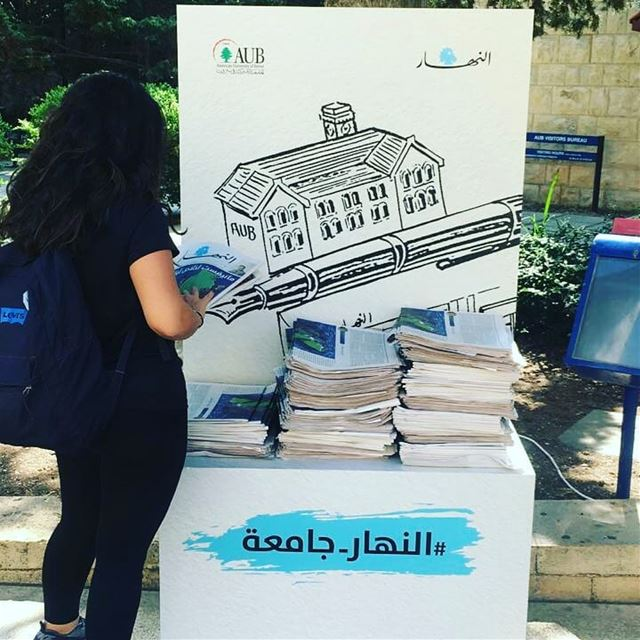 النهار_جامعةMake sure you pass by a booth and get ur own special edition...