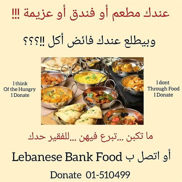 lebanesefoodbank  donate ...