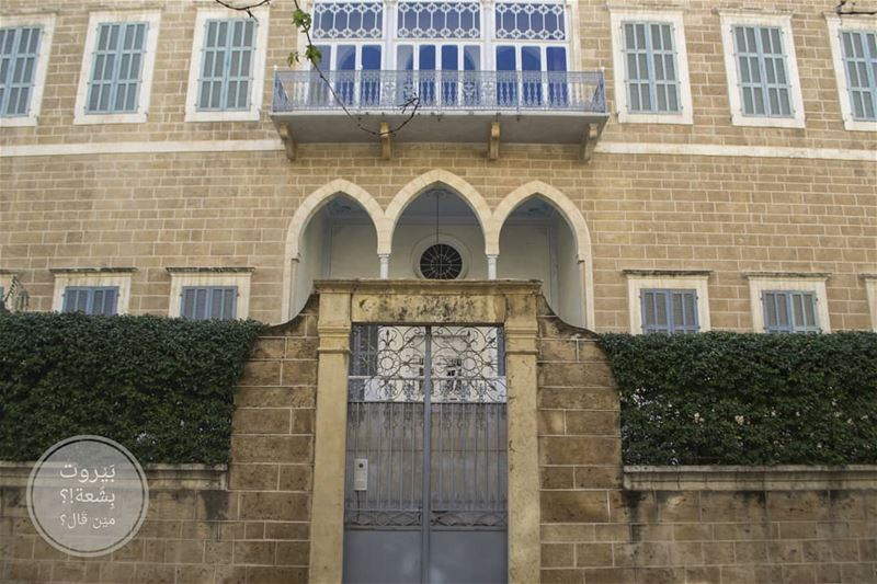 🇱🇧 Old House uglybeirut بيروت_مش_بشعة  بيروت beirut  lebanon... (Achrafieh, Lebanon)