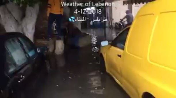 💦ڤيديو لأمطار طرابلس الميناء💦Video by @weatheroflebanon  lebanon ... (El-Mina, Tripoli, Lebanon)