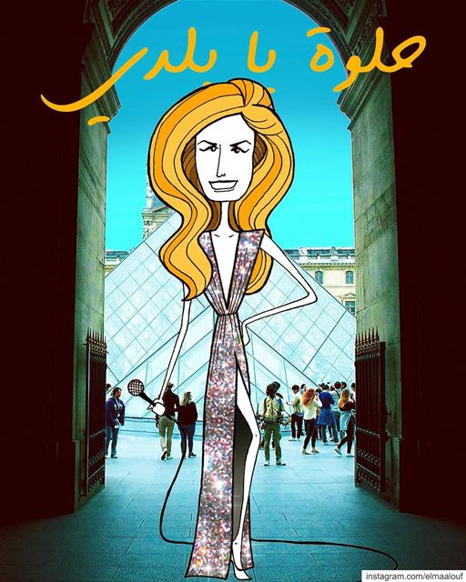 ‎- حلوة يا بلدي -..... Dalida  liveloveparis  art_help  داليدا ... (Paris, France)