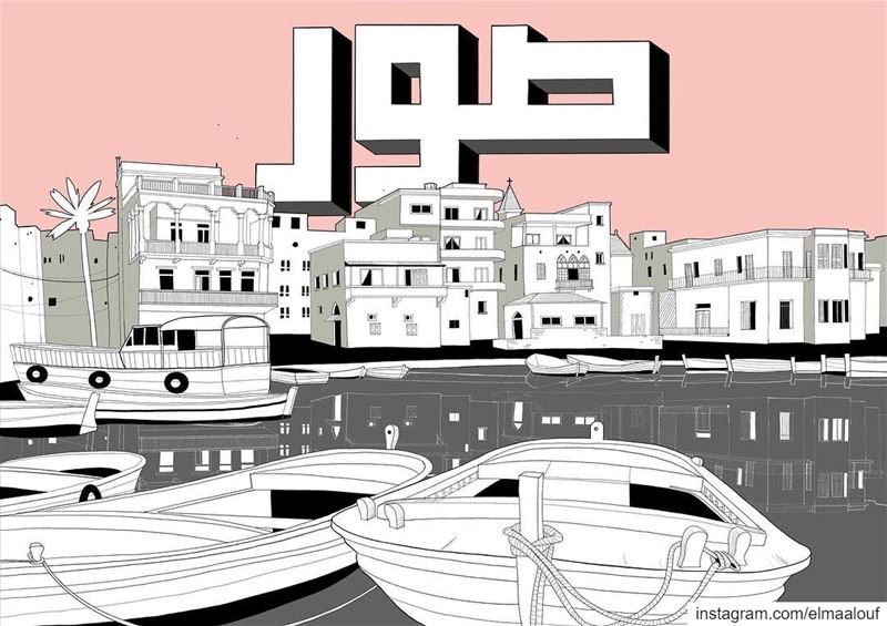 ‎مُدُن 01 | Tyre .These artworks represent the hidden gems of five well... (Tyre, Lebanon)