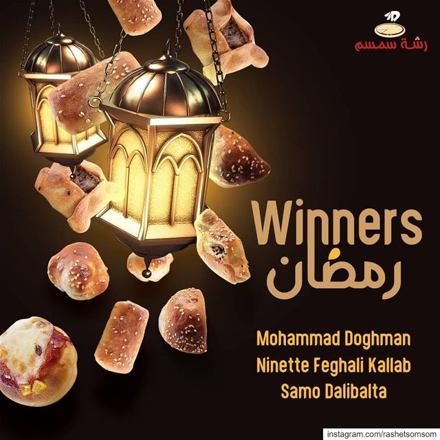 Congratulations to the winners Mohammad Doghman & @ninettefeghali from... (Rashet Somsom - رشة سمسم)
