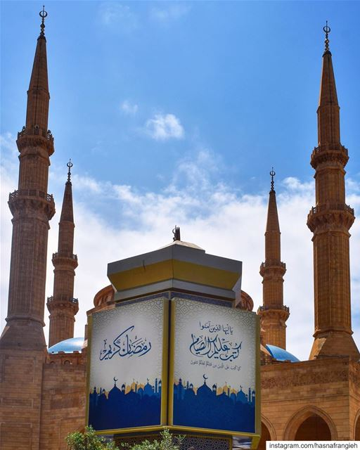 From the heart of  Beirut , Ramadan Kareem & all the best wishes to all my... (Beirut, Lebanon)