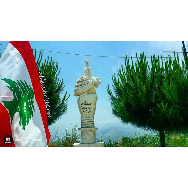 الله يحمي لبنان - May God protect Lebanon  (Ras ej Jabal)