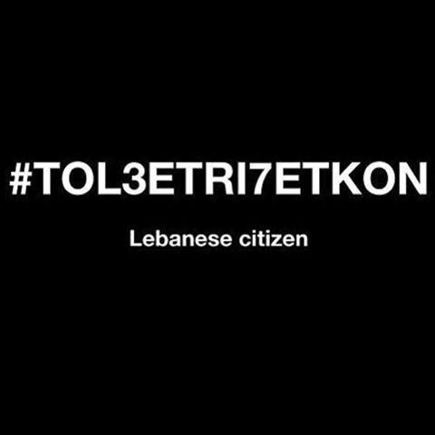 It is time to make your voice heard. To everyone near downtown you have the right and duty to go protest against the situation we have in Beirut right now. mybeirut lebanesepeople standup khalass youstink طلعت_ريحتكم lebanon (Martyrs' Square, Beirut)