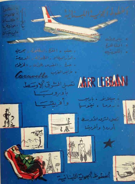 Middle East Airlines Advertisements 1970s