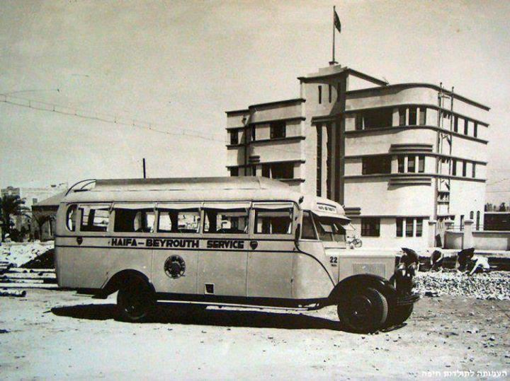 Beirut Bus to Haifa  1948