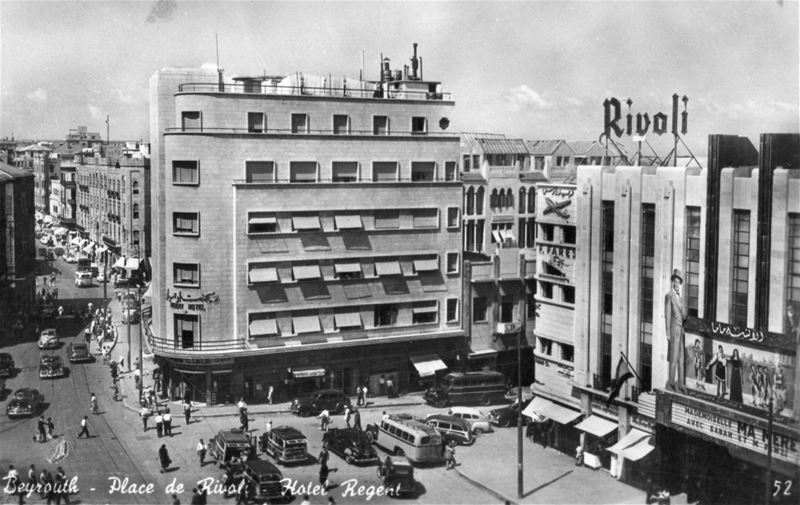 Rivoli Theater  1950s