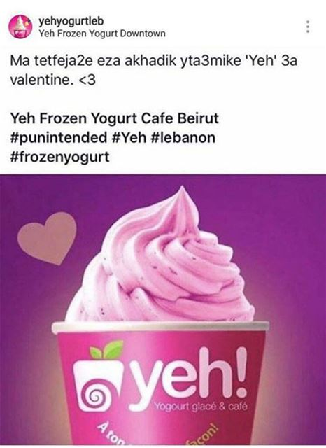 Yeh Frozen Yogurt Beirut Valentine Advertisment