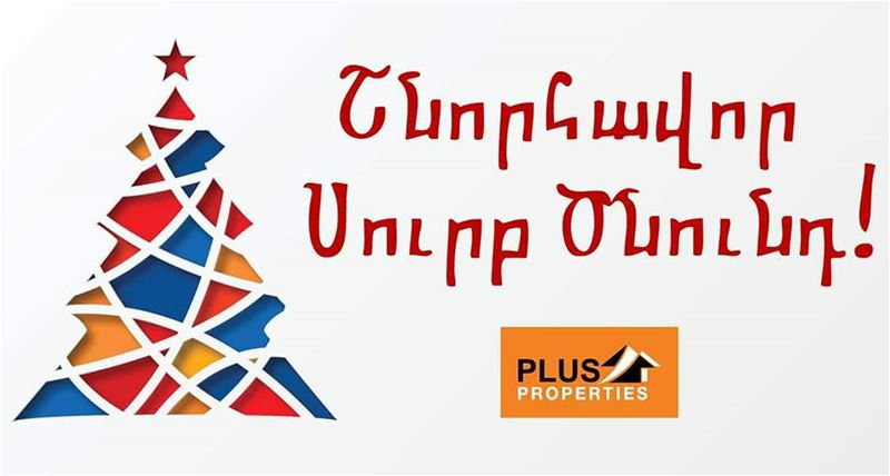 Merry Christmas to all our Armenian friends from Plus Properties' family....