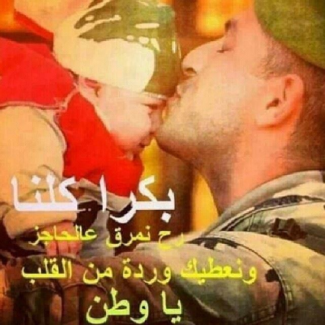 we support our army lebanesearmy supportlebanesearmy lebanon ...