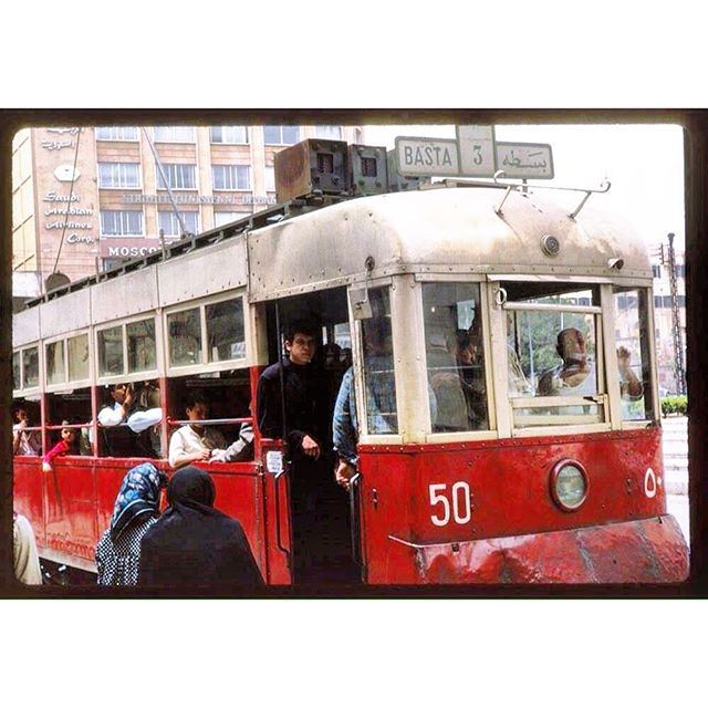 TramwayBeirut Ryad Solh Square In 1964 .