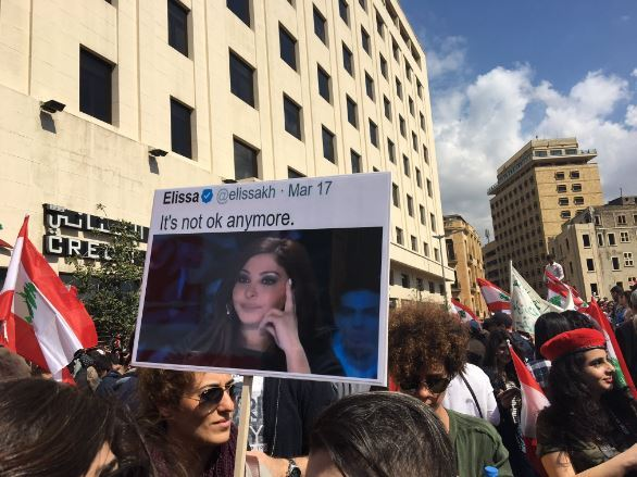 Elissa in Downtown Beirut in Today's Marches against Government's New Taxes