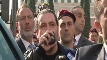 PM Saad El Hariri in Today's Protest, saying his speech while protestors shoot against him and throw him with empty bottles