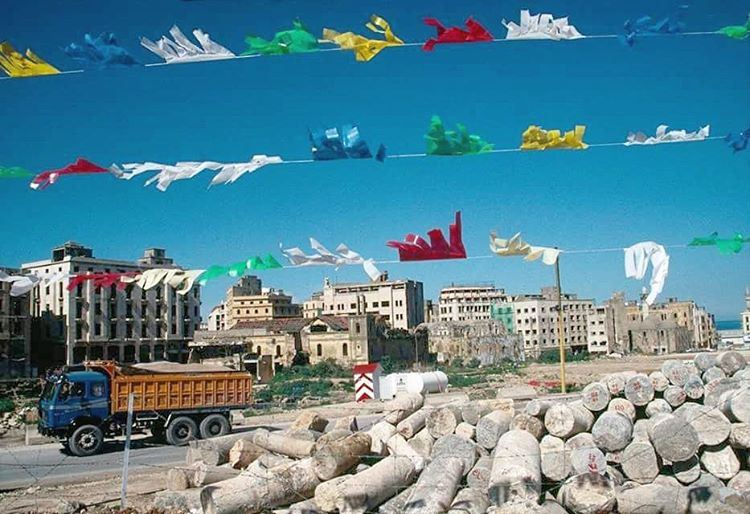 Beirut City Center Ruins 1996 . OldBeirutlebanon ©