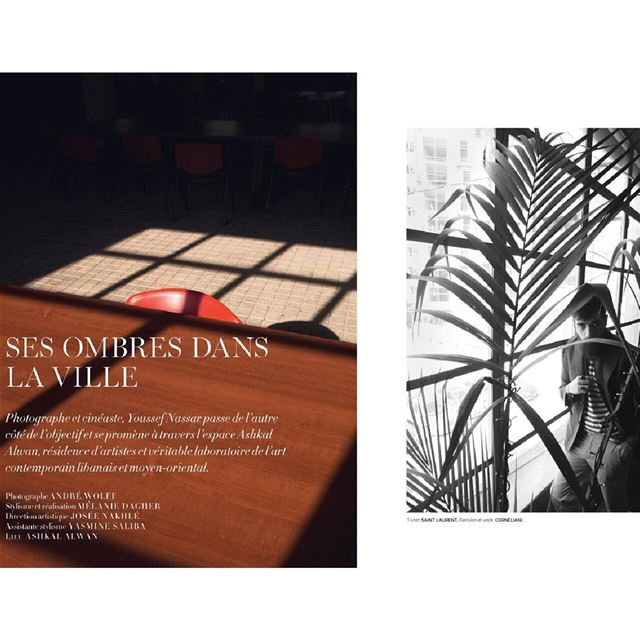 Out Now: Portrait story @youssefnassar for l'Officiel Magazine levante ... (Beirut, Lebanon)