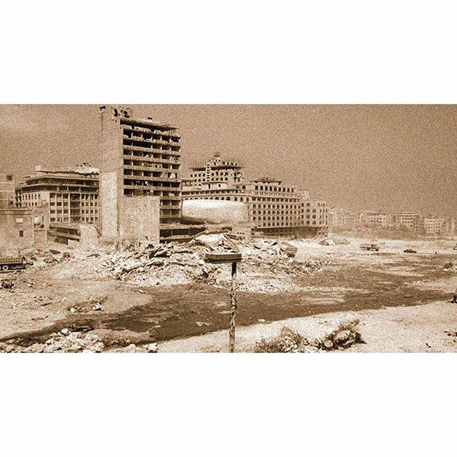 Beirut City Center,