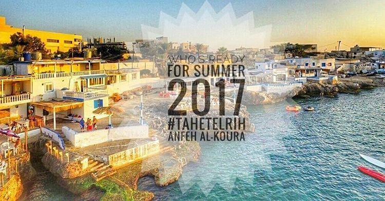Who's Ready For Summer 2017!!! tahetelrih2017 ta7etelri72017 تحت_الريح_٢