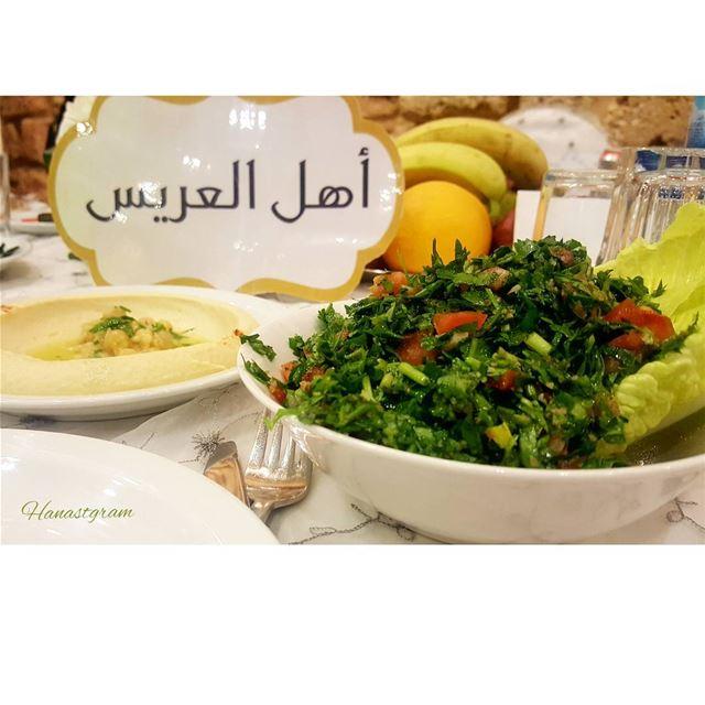 أطيب تبولة ......😋🍋🍋 تبولة لبنان اكلات تصويري روقان ...