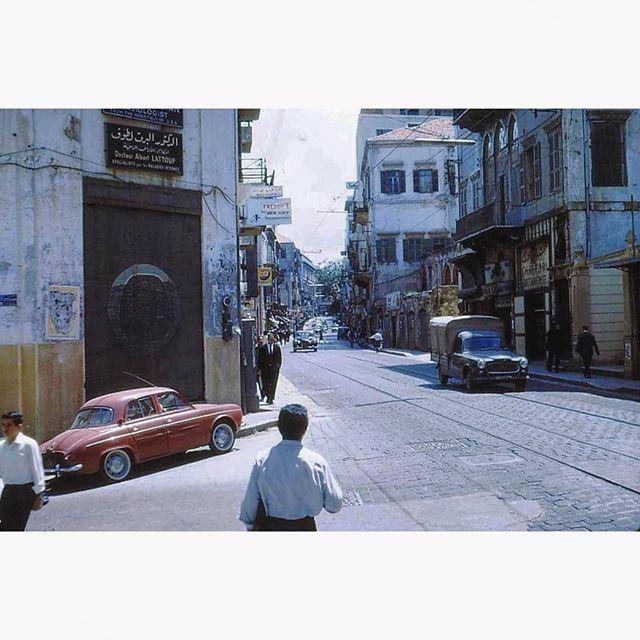 Beirut Gemmeyze in 1956 .