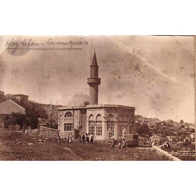 Aley The Mosque 1910 .