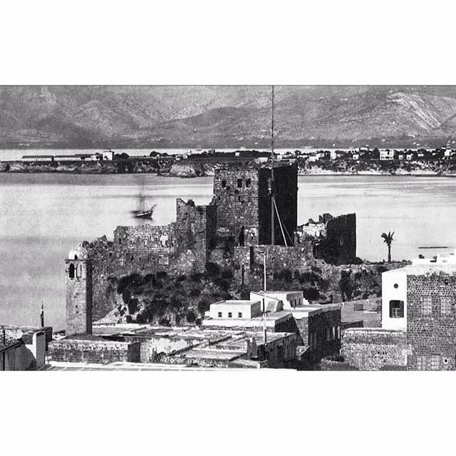 Beirut And The Castle in 1880 .