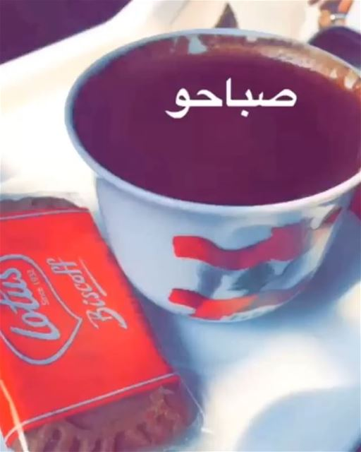 morning ... 🌹. coffee goodmorning صباح_الخير Beyrouth coffeegram ...