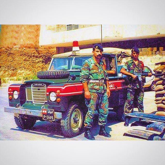 The Lebanese Army ,