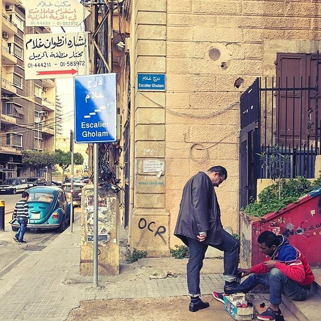 Early risin'🎈🌈 Lebanonbyalocal theweekoninstagram shotoniphone ... (Beirut, Lebanon)