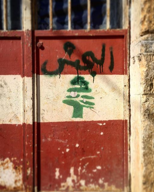 Lebanon army ... (Al-Qoubaiyat)