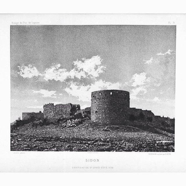 قلعة صيدا البرية ،