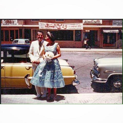 American Honeymoon In Beirut 1956 .