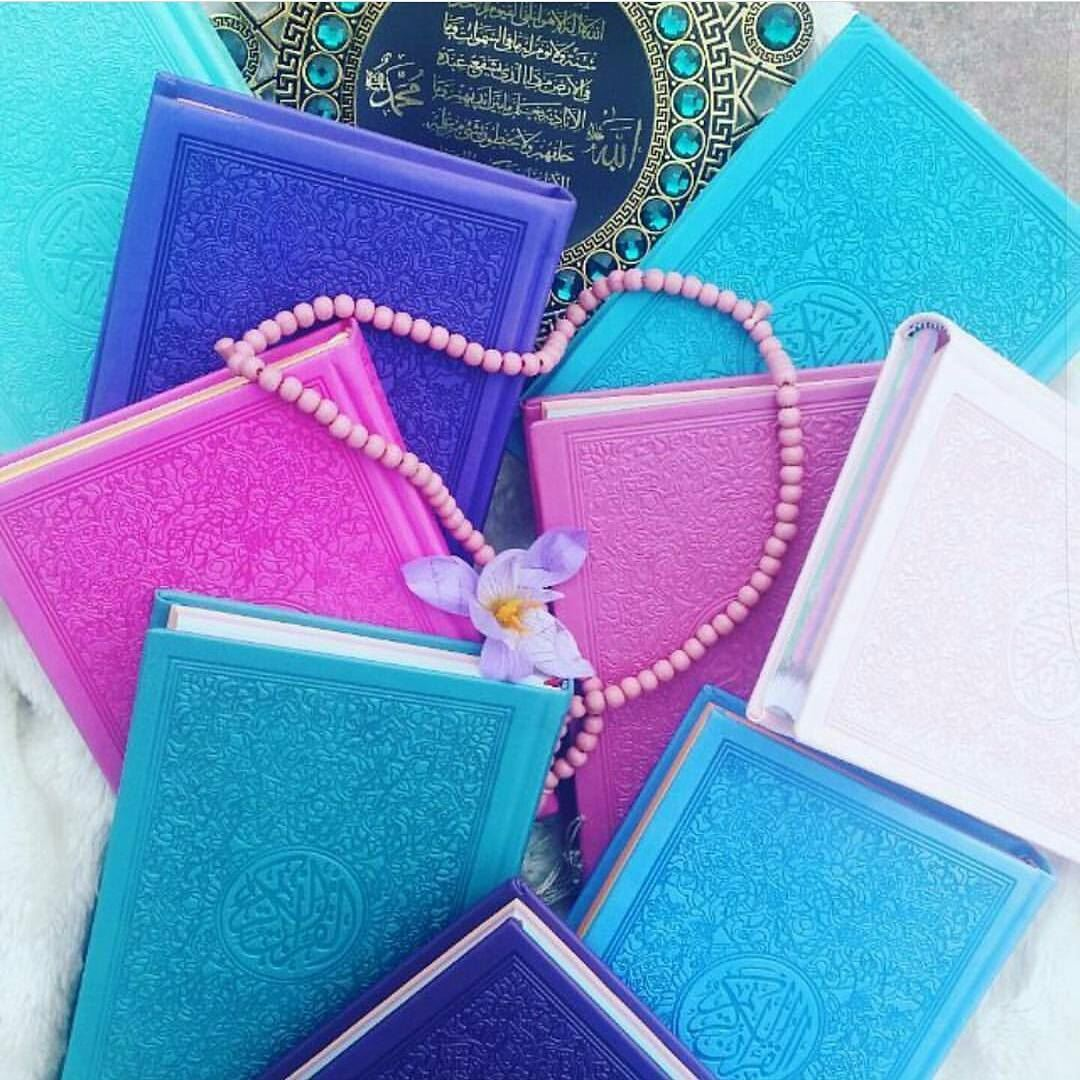 Quran RainbowAvailable in different colorsAvailable in different sizes...