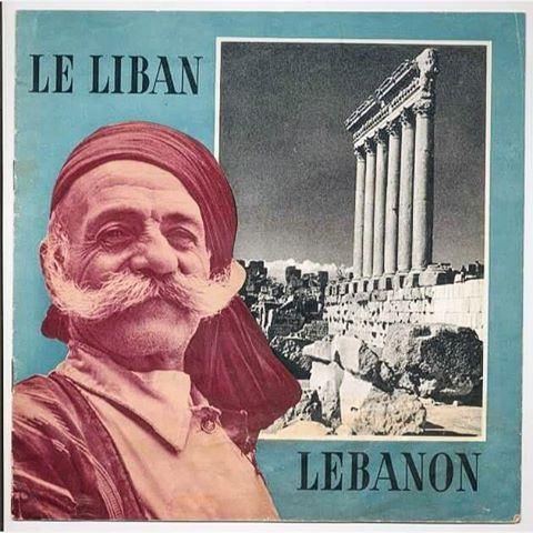 Lebanese mustache , Baalbeck.