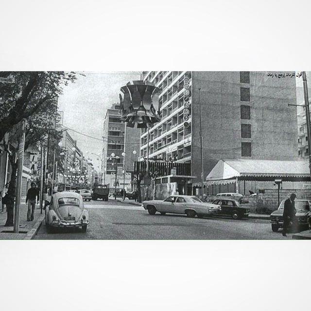 بيروت شارع الحمرا عام ١٩٧١ ،