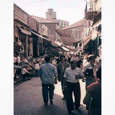 Beirut Souks 1963 .