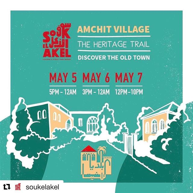 Get yourself ready for Amchit's Edition of Souk El Akel & hey keep the...