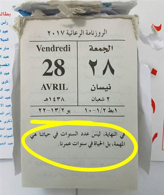 TGIF 💙 ...... Beirut ...